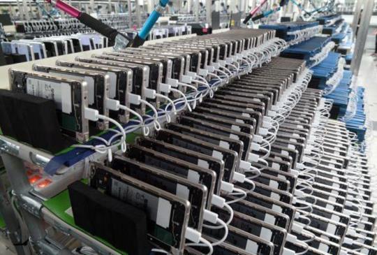 Note 7 事件三星全球說明:肇因趕工加上電池設計瑕疵