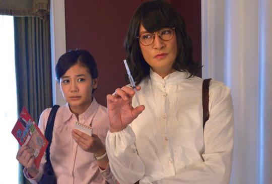 日劇【家政夫三田園 】就算只有帥幾秒…還是很帥!