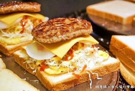 【喜歡韓國ISAAC早餐嗎?台灣也有道地台灣風味的3間鐵板吐司專賣店!】