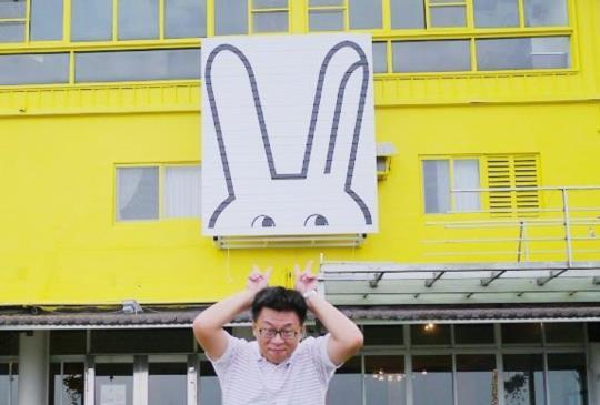 【肉魯玩台灣‧宜蘭】A‧Maze 兔子迷宮咖啡餐廳 坐擁視野最開闊的浪漫蘭陽平原夜景 C/P超高好吃
