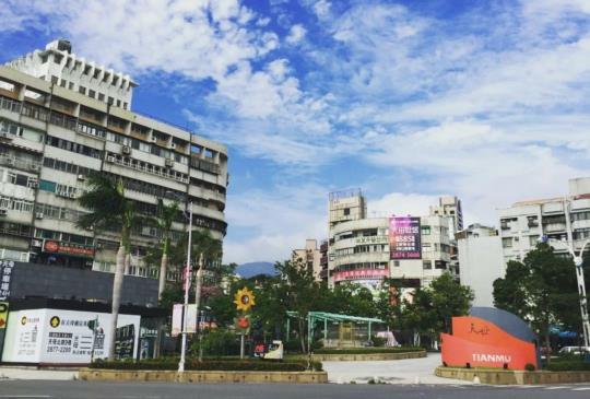 【台北 – 天母】藝術、美酒、逛街,適合周末活動的好場所