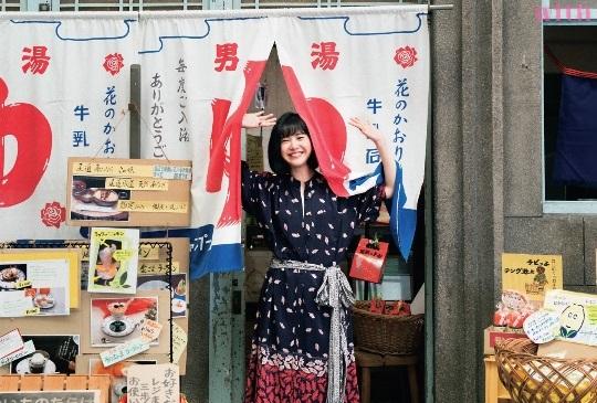 吉高由里子帶路!日本人現在都從東京搭電車來尾道小旅行