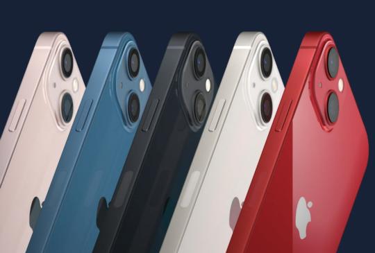 【Apple 九月發表會】iPhone 13 發表,新色粉紅色、星光白登場,9/17 預購