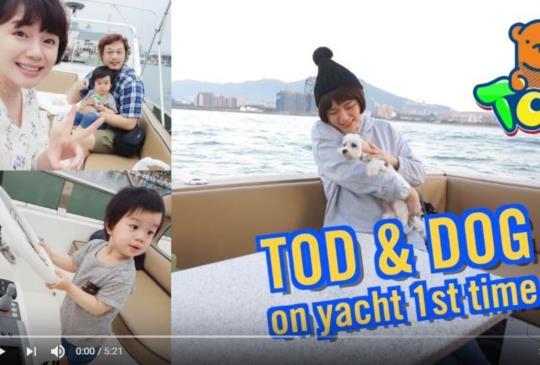 帶小陶德跟狗狗第一次搭遊艇出海玩! 狗狗會怕怕嗎?