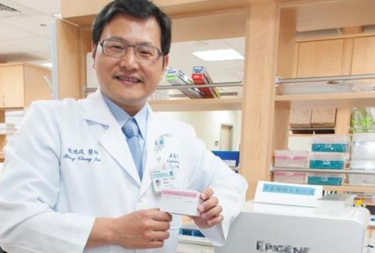 子宮頸癌甲基化基因檢測 準確率達89%