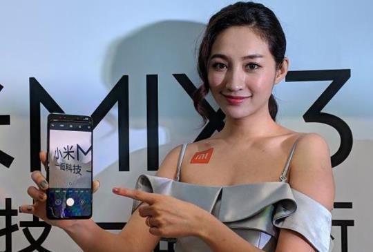 滑蓋設計概念手機小米 MIX3、小米 AI 音箱等連番智慧新品在台亮相