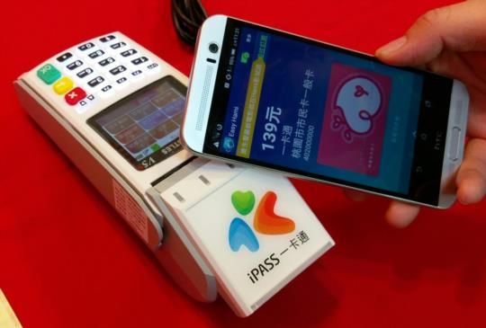 中華電信與桃園市政府合作推出「行動市民卡」,結合手機 NFC SIM 卡和一卡通電子票證