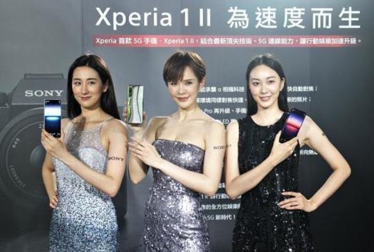 拍照功能更傾向專業路線,Sony 首款 5G 手機 Xperia 1 II 正式登台