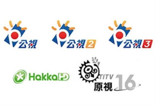 台灣公共電視無線數位頻道將全面升規為高畫質 HD 播出