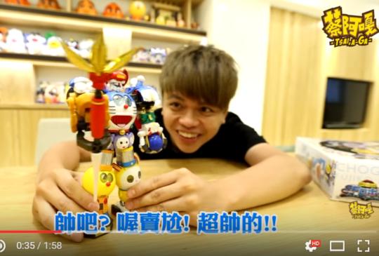 哆啦A夢超合金。合體機器人開箱!