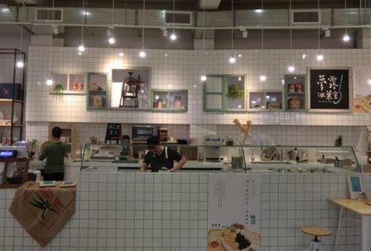 【嘉義】懷舊與新穎的完美結合:夢露冰菓室