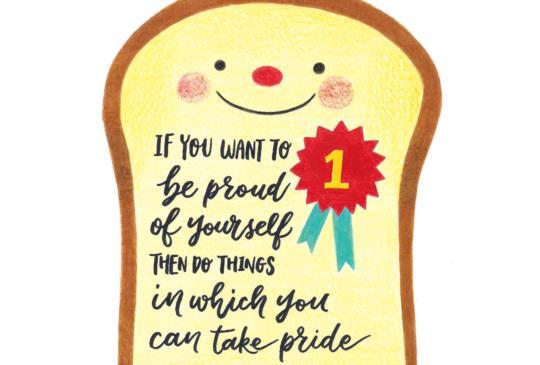【遇到困難時,絕不輕易放棄,只要這是能夠讓你感到驕傲的事,就無所畏懼地堅持下去吧!】