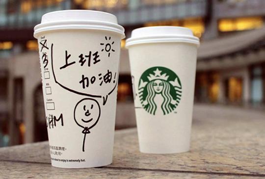 【優惠特輯】九月秋日就愛全台「買一送一」懶人包! 暖心星巴克也加入!