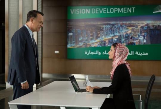 【新聞】《梭哈人生》精準反映國際情勢  呼應沙烏地阿拉伯經濟改革風暴