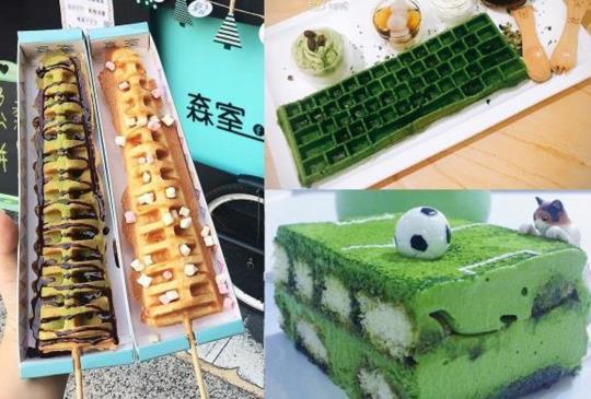 【足球場也能吃?!這些甜品絕對令你停不下按快門的手指!】