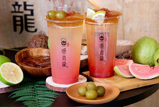 【康青龍】漸層粉飲品「胭粉來襲」迎七夕!永康旗艦店限量2元換兩杯!