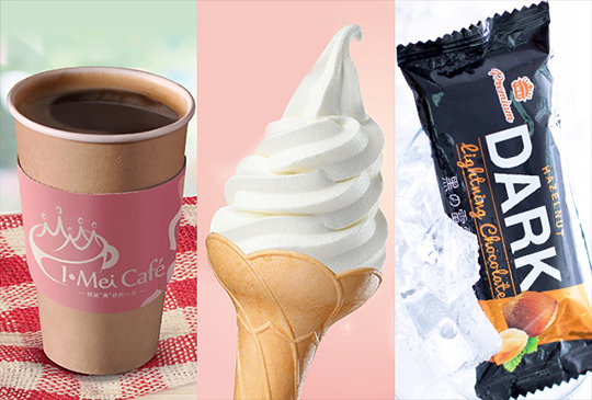 【義美食品快閃優惠】身分證有這三個數字,滿額送人氣牛奶霜淇淋、黑雷霆巧克力、美式咖啡三選一!