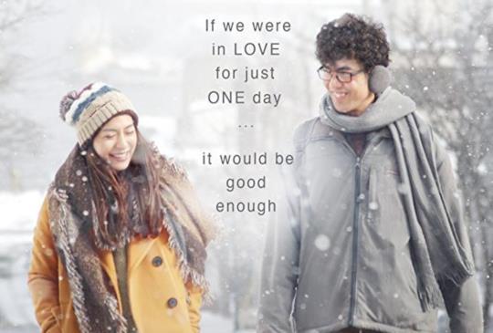 【《一日戀人》 不談理智只談感情】