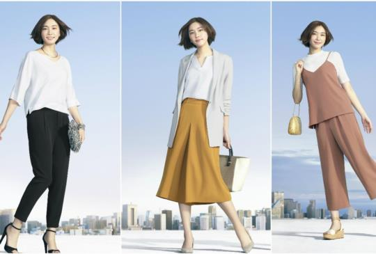 【學神新垣結衣穿出好感!靠這6大單品迎來春夏好桃花!】