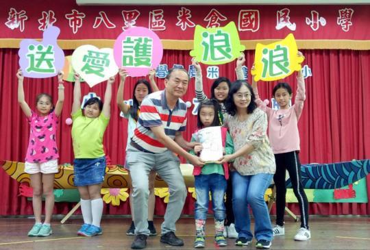 小學生送愛護浪浪,兒童節禮金贈動物之家。