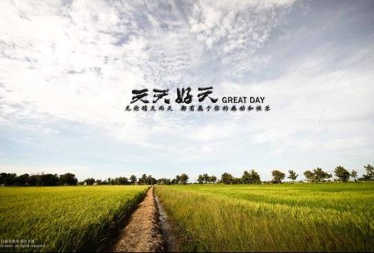 三部馬來西亞中文電影,讓你更了解馬來西亞華人