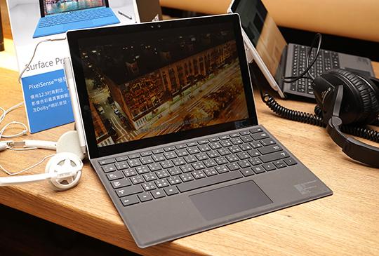 學生與教職員價專案 9 折,Surface Pro 4 即日起在台灣推出