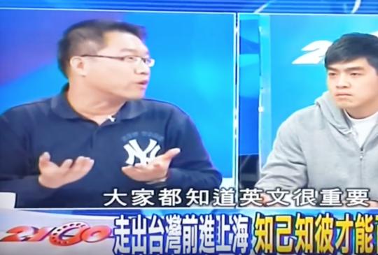 2013.12憲哥錄2100全民開講-台灣和大陸年輕人的競爭力落差