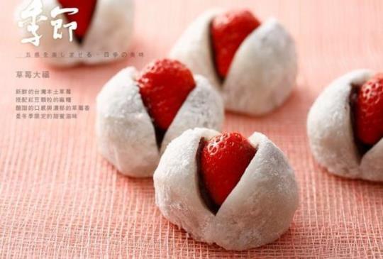 【台北也能吃到的超道地日式點心‧和菓子控一定要看】~Evelyn美食特搜