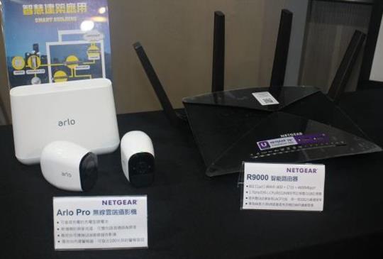 NETGEAR 在台發表高速 WiFi 路由器 X10 R9000 及智慧攝影機 Arlo Pro
