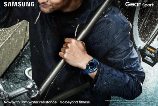 強化你的運動體驗,三星智慧穿戴 Gear IconX/Gear Sport 10 月登台
