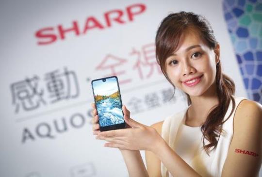 全螢幕 SHARP AQUOS S2 雙版本台灣大 8、9 月獨賣