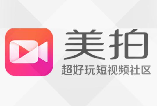 「美拍」直播功能全新上線,2015 年度紅人榜出爐