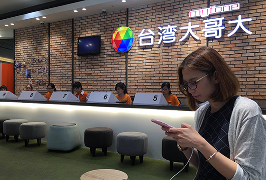 台灣大推出《寶可夢專案》,提供 4G 加量換約案與 4G 加價購兩大選擇