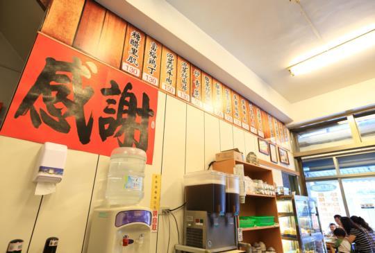 [花蓮美食] 午餐首選~順富裕刀削麵