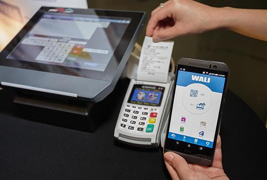 結合悠遊卡、一卡通與電子票券,台灣大哥大行動支付 Wali 智慧錢包上線