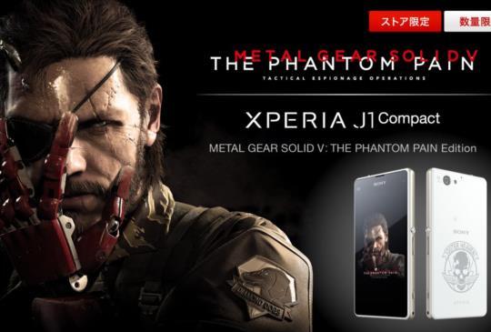 Sony 在日本推出《潛龍諜影 V 幻痛》限量版 J1 Compact 與聯名系列產品