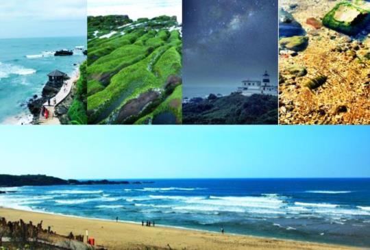 【台灣輕旅行 :夕陽、海邊、貝殼沙灘,北海岸一日遊攻略!】