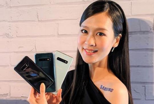 三星發表 Galaxy S10 系列、摺疊手機 Galaxy Fold 及三款全新穿戴裝置