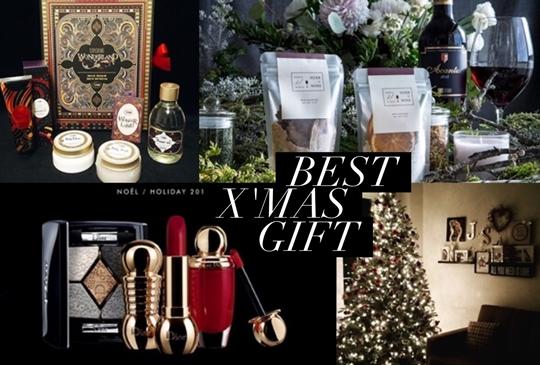 年末該是犒賞自己的好時機!女孩們的聖誕禮物清單大搜查~