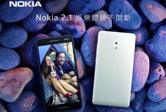 4,000 元有找入門級大電量新機,Nokia 2.1 即日起在台上市