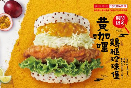 【MOS Burger摩斯】8月摩斯優惠券、折價券、coupon