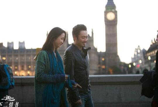 【《北京遇上西雅圖之不二情書》你在哪裡?也在找我嗎?】