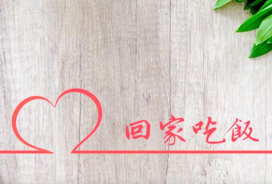【回家吃飯】XO醬炒海鮮