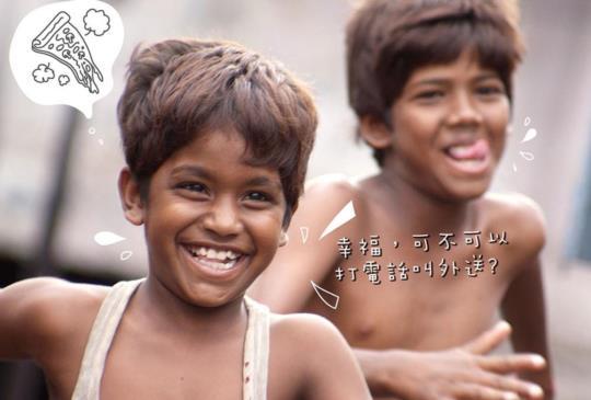 【《披薩的滋味》來自貧民窟的兩個小男孩,為了一嚐披薩的滋味願意付出多少代價?】