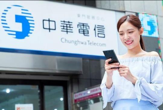 中華電信宣布 2018 年 009 國際電話優惠方案
