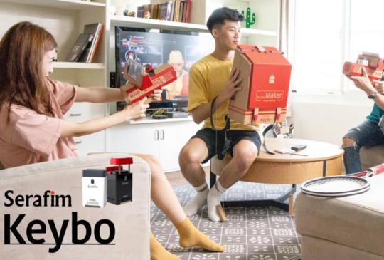 AR體感遊戲再升級 Keybo投影鍵盤揪友一起來對戰