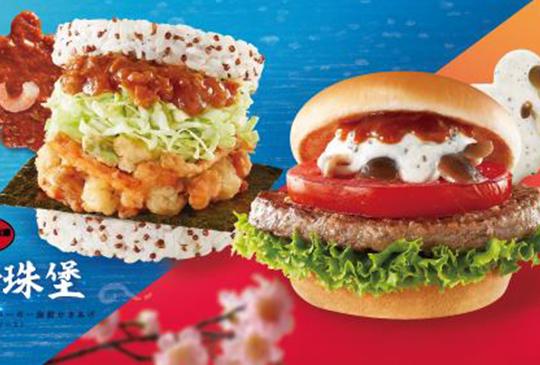 【MOS Burger摩斯】1&2月摩斯優惠券、折價券、coupon