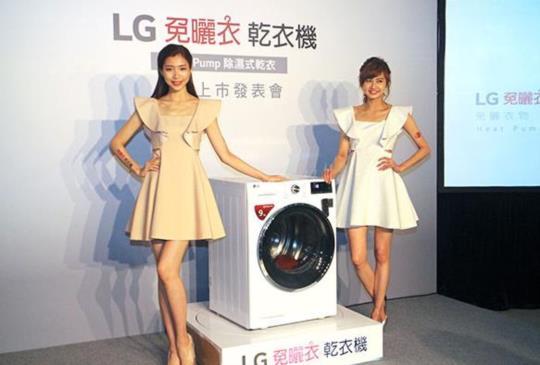 南韓熱門智慧新家電, LG 免曬衣乾衣機八月上市