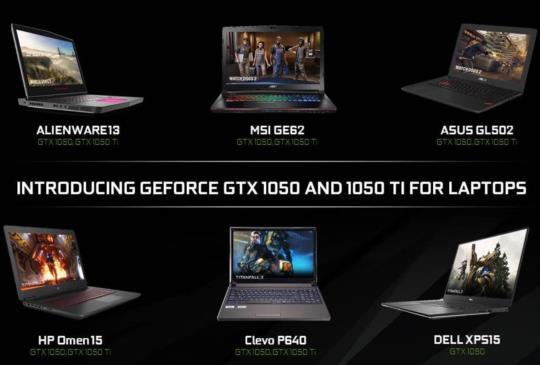 【CES17】NVIDIA 宣布導入 GeForce GTX 1050 Ti/1050 筆電正式上市