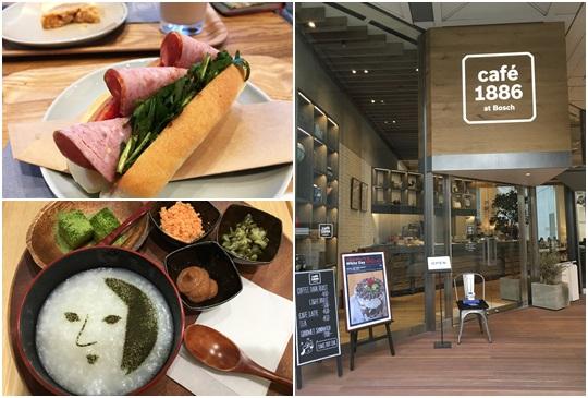 美味又有趣!3間來到澀谷必訪的早午餐店